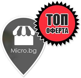 www.Micro.bg