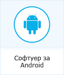 Абонамент Android