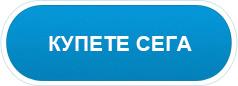 Купете Промо: USB ключ + пререгистрация