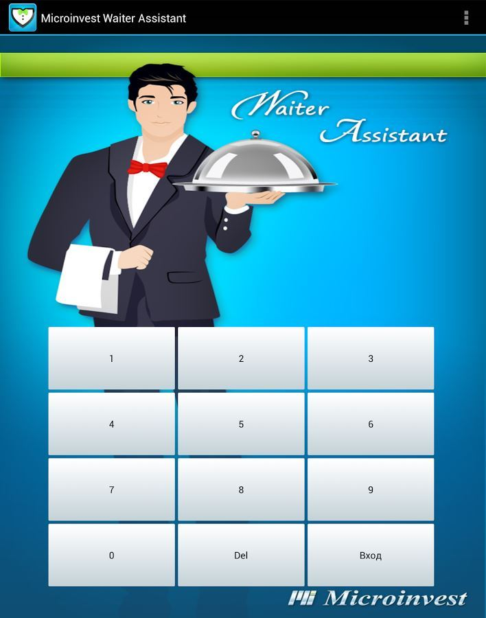 Microinvest Waiter Assistant за Android 1