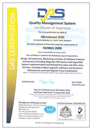 Microinvest ISO 9001:2000