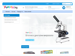 Opencart - Microinvest Склад Pro